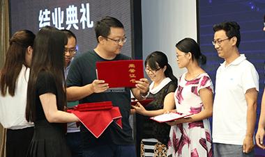 2016年全国高校IT骨干教师研修班正式结业
